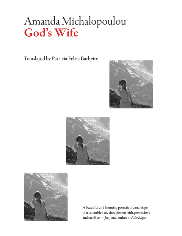 God's Wife book cover